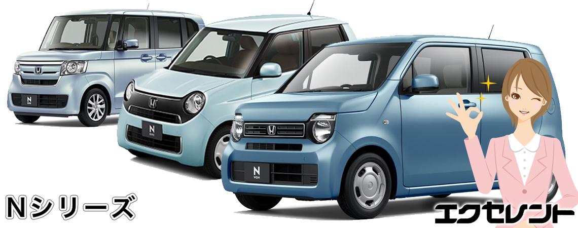 鳥取でカーリースのご利用をお考えの方は【軽自動車.com®】へ