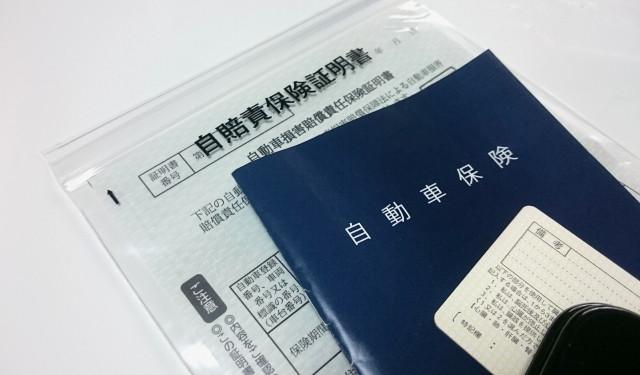 鳥取でカーリースを利用するなら【軽自動車.com®】へ