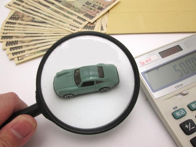 知っていますか?車の購入や維持にかかる税金のこと